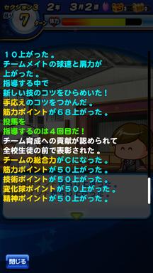 f:id:arimurasaji:20190615141035p:plain