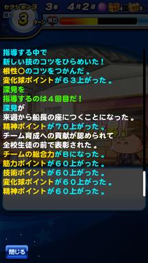 f:id:arimurasaji:20190615141220p:plain