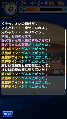 f:id:arimurasaji:20190615141222p:plain
