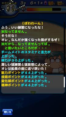 f:id:arimurasaji:20190615141304p:plain