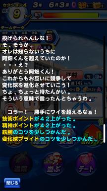 f:id:arimurasaji:20190615141312p:plain