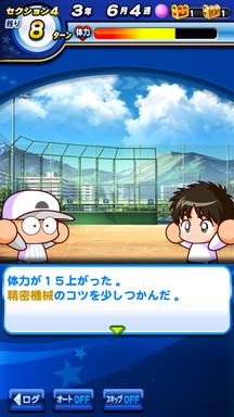 f:id:arimurasaji:20190615141342p:plain