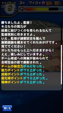 f:id:arimurasaji:20190615141354p:plain