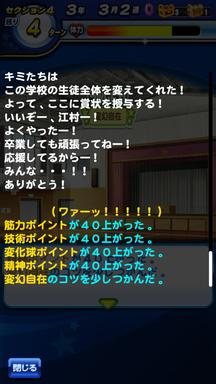 f:id:arimurasaji:20190615141542p:plain