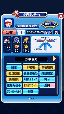 f:id:arimurasaji:20190615141719p:plain
