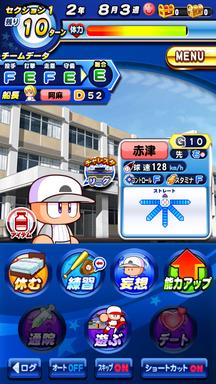 f:id:arimurasaji:20190615193920p:plain