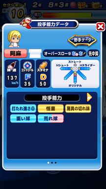 f:id:arimurasaji:20190615193922p:plain