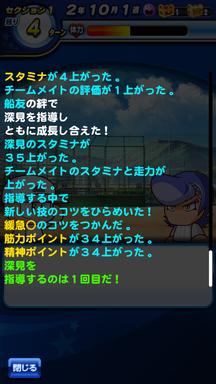 f:id:arimurasaji:20190615194002p:plain