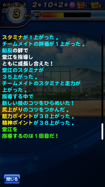 f:id:arimurasaji:20190615194012p:plain
