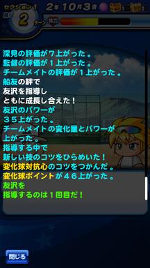 f:id:arimurasaji:20190615194054p:plain