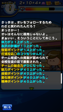 f:id:arimurasaji:20190615194107p:plain