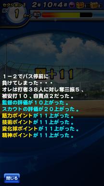 f:id:arimurasaji:20190615194119p:plain