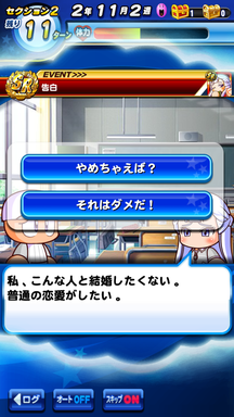 f:id:arimurasaji:20190615194158p:plain