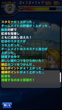 f:id:arimurasaji:20190615194220p:plain
