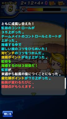 f:id:arimurasaji:20190615194233p:plain