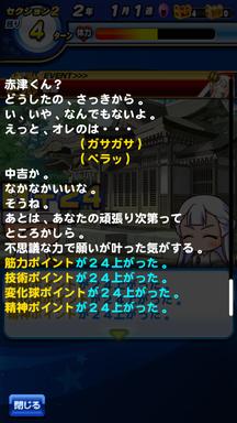 f:id:arimurasaji:20190615194244p:plain