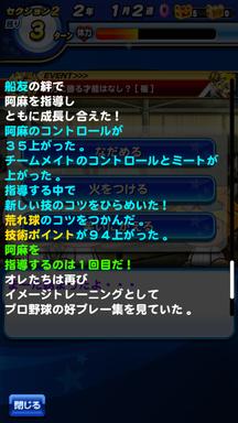 f:id:arimurasaji:20190615194257p:plain