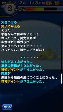 f:id:arimurasaji:20190615194310p:plain