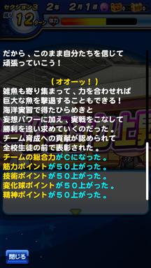 f:id:arimurasaji:20190615194354p:plain
