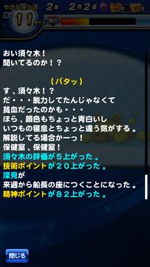 f:id:arimurasaji:20190615194357p:plain