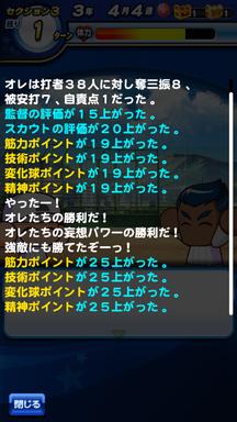 f:id:arimurasaji:20190615194436p:plain