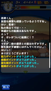 f:id:arimurasaji:20190615194441p:plain