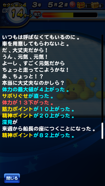 f:id:arimurasaji:20190615194503p:plain