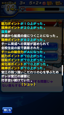 f:id:arimurasaji:20190615194533p:plain