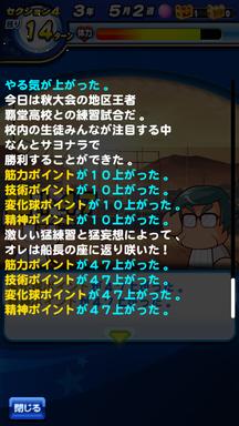 f:id:arimurasaji:20190615194555p:plain
