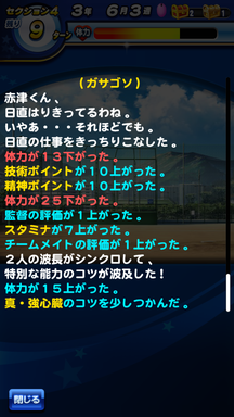 f:id:arimurasaji:20190615194613p:plain
