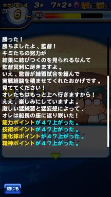 f:id:arimurasaji:20190615194634p:plain