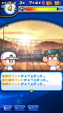 f:id:arimurasaji:20190615194648p:plain