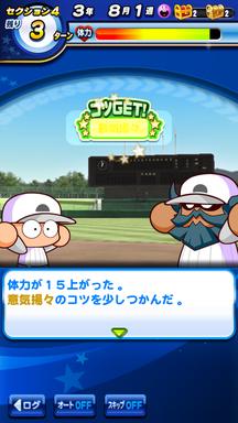f:id:arimurasaji:20190615194658p:plain