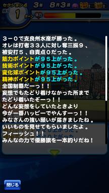 f:id:arimurasaji:20190615194713p:plain