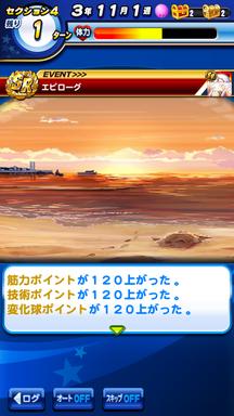 f:id:arimurasaji:20190615194725p:plain