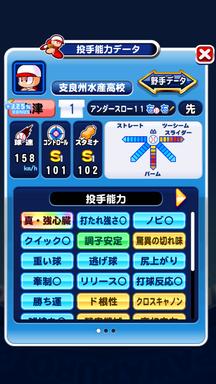 f:id:arimurasaji:20190615194744p:plain