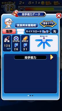 f:id:arimurasaji:20190616110913p:plain