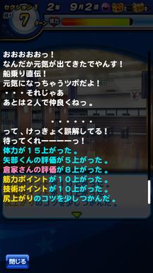 f:id:arimurasaji:20190616110953p:plain