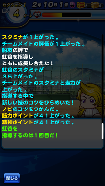 f:id:arimurasaji:20190616111013p:plain