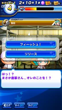 f:id:arimurasaji:20190616111016p:plain