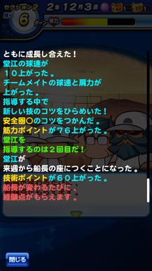 f:id:arimurasaji:20190616111310p:plain