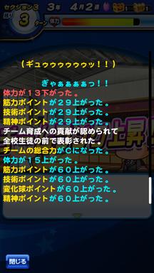f:id:arimurasaji:20190616111831p:plain