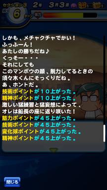 f:id:arimurasaji:20190616111837p:plain