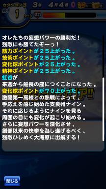 f:id:arimurasaji:20190616111900p:plain