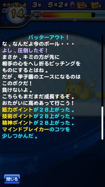 f:id:arimurasaji:20190616111921p:plain