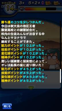 f:id:arimurasaji:20190616111945p:plain