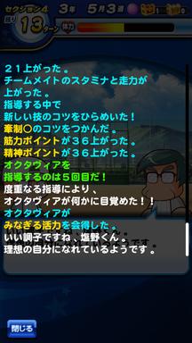f:id:arimurasaji:20190616111956p:plain