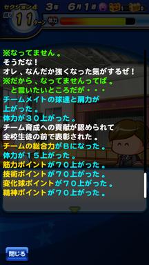 f:id:arimurasaji:20190616112007p:plain