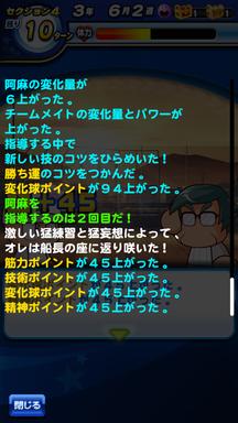f:id:arimurasaji:20190616112025p:plain