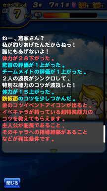 f:id:arimurasaji:20190616112042p:plain